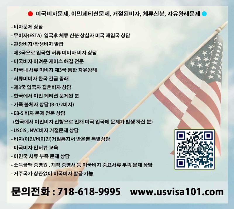 7a133141cf0153bca684df832ca7d6ef_1614833239_7.jpg